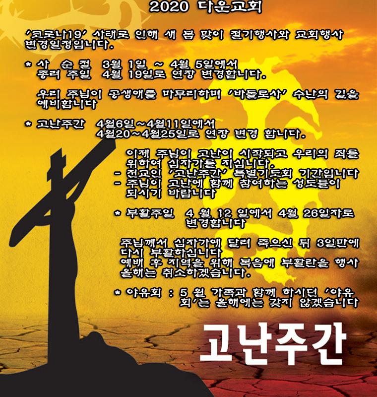 메인메뉴2020연장.jpg